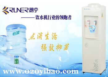 购买30桶怡宝赠送单门立冰机
