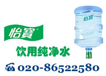 怡宝桶装水多少钱一桶