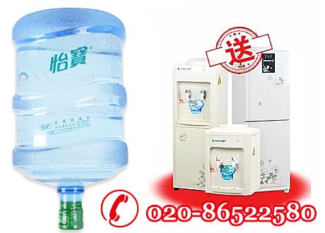企业单位订怡宝水送饮水机